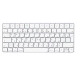 Беспроводная клавиатура Apple Magic Keyboard белый
