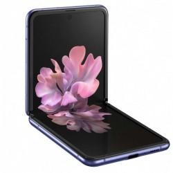 Samsung Galaxy Z Flip Purple (Фиолетовый)
