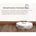 Робот-пылесос Roborock S5 MAX (Global)